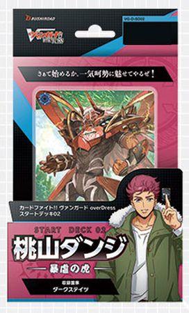 カードファイト!! ヴァンガード overDress スタートデッキ 第2弾 桃山ダンジ -暴虐の虎- [VG-D-SD02]