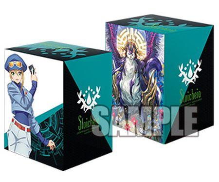 カードファイト!! ヴァンガード overDressスタート記念 デッキホルダーコレクションV3 『大倉メグミ&マグノリア』