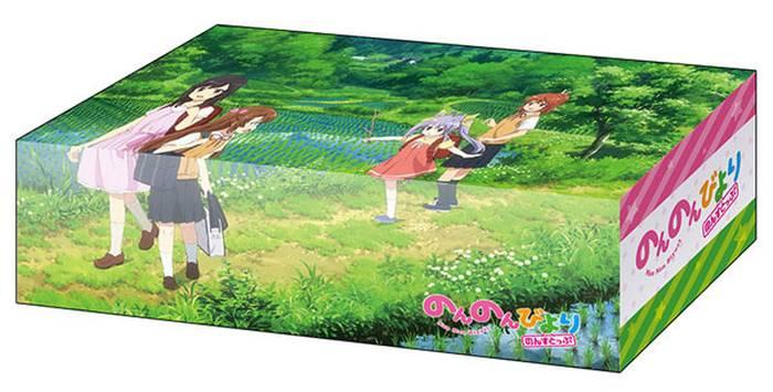 ブシロードストレイジボックスコレクション V2 Vol.4  『のんのんびより のんすとっぷ』キービジュアル第1弾ver.