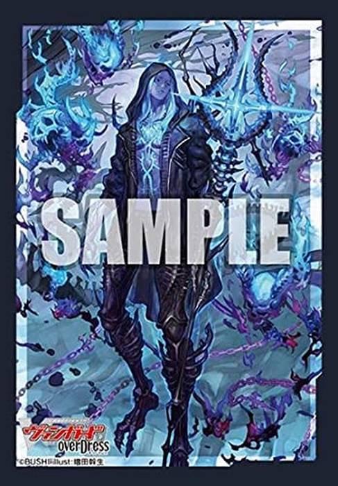 ブシロードスリーブコレクション ミニ カードファイト!! ヴァンガード overDress  Vol.515  『怪雨の降霊術師 ゾルガ』