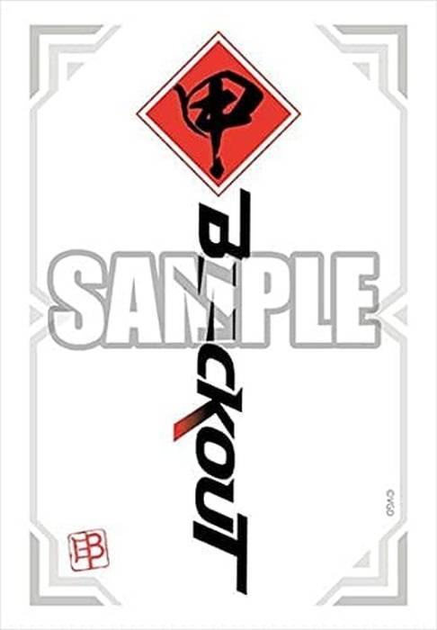 ブシロードスリーブコレクション ミニ カードファイト!! ヴァンガード overDress  Vol.517  『チームブラックアウト』ホワイトver.
